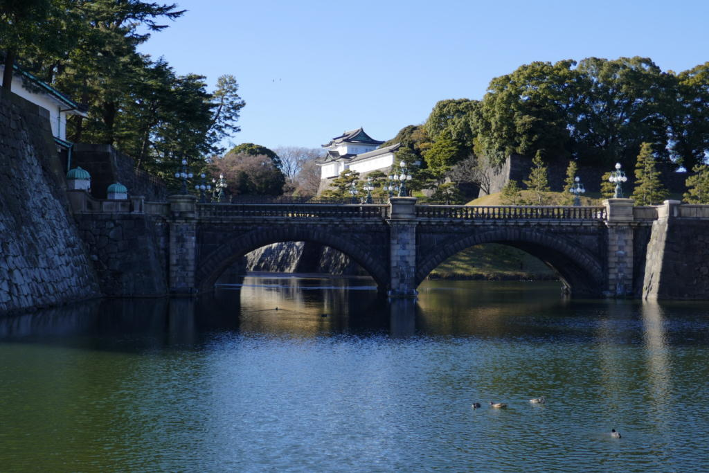 Tokyo Imperial Palace Edo Castle Chiyoda-jo